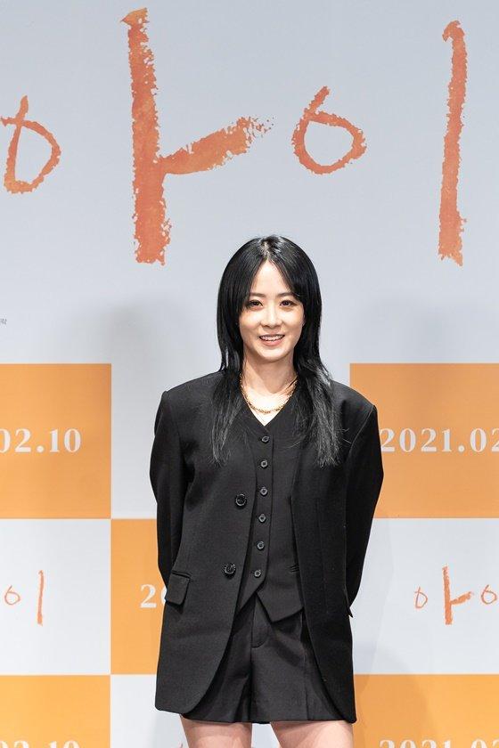 류현경 /사진제공=롯데엔터테인먼트
