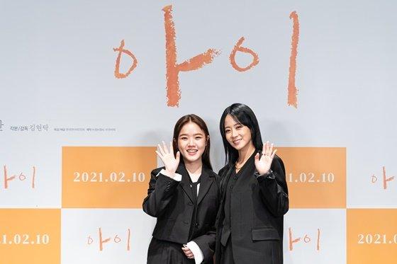 김향기, 류현경 /사진제공=롯데엔터테인먼트