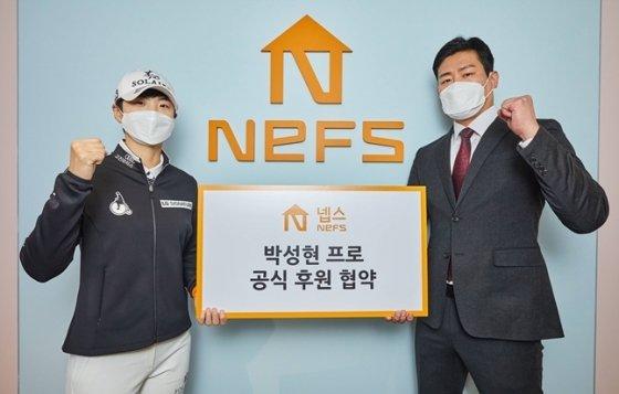 박성현(왼쪽)과 강동호 넵스 대표./사진=넵스 제공