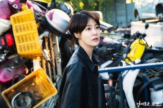 OCN 토일 오리지널 \'경이로운 소문\' 김정영 역 배우 최윤영/사진=OCN