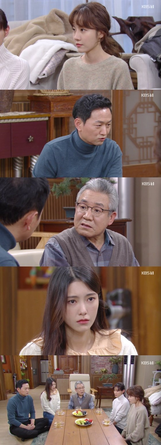 /사진=KBS 1TV 일일드라마 \'누가 뭐래도\' 방송화면 캡처
