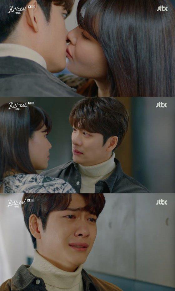 /사진=JTBC 수목드라마 \'런 온\' 방송화면 캡처