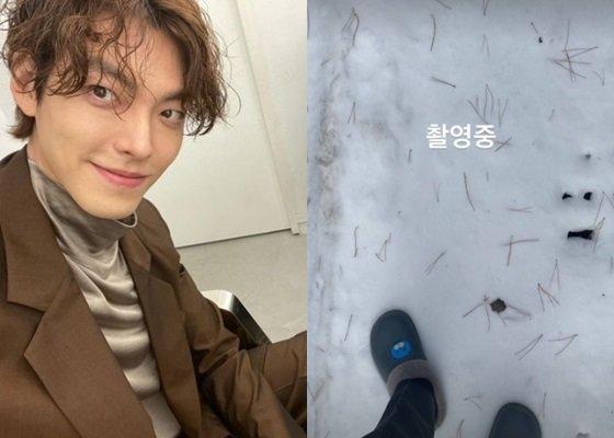 /사진=김우빈 인스타그램,에이엠엔터테인먼트