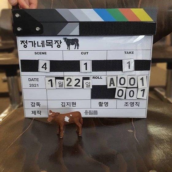 /사진=류승룡 인스타그램
