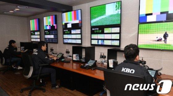 2017년 KBO 비디오 판독센터 모습. /사진=뉴스1