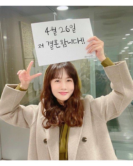 박소현 /사진=SBS 파워FM \'박소현의 러브게임\' 공식 인스타그램