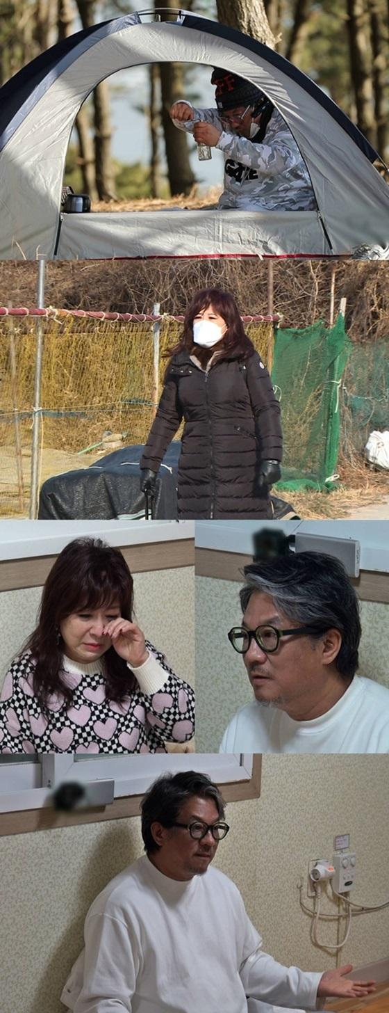 /사진제공=SBS
