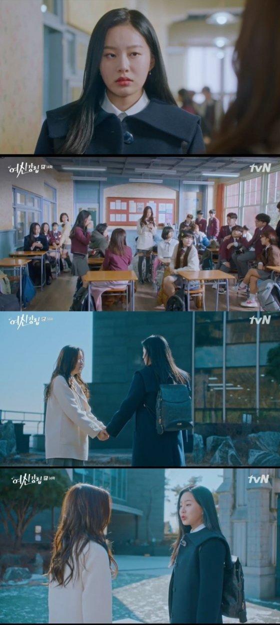 /사진= tvN 드라마 \'여신강림\' 방송 화면