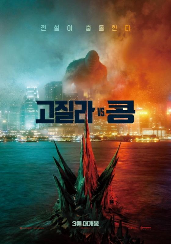 '고질라 vs. 콩' 예고편 2억 조회수, 역대 3위..관심↑