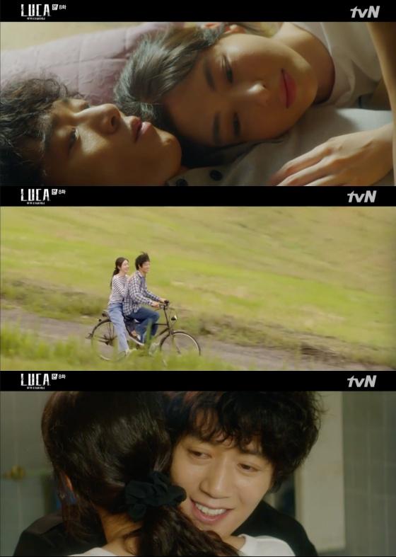 /사진=tvN 월화드라마 '루카 : 더 비기닝' 방송화면 캡처