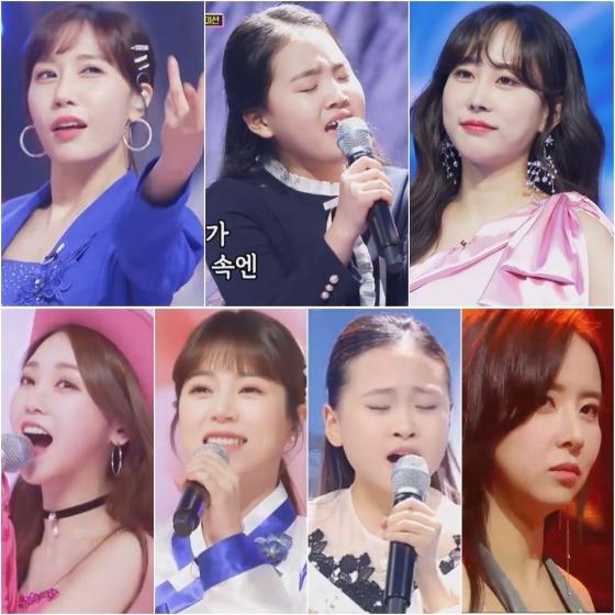 '미스트로2' TOP 7 사진제공= TV CHOSUN