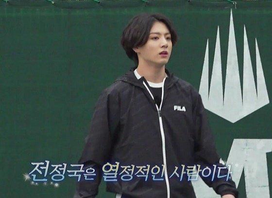 방탄소년단 정국(BTS JUNGKOOK) /사진=\'달려라 방탄\'(Run BTS)
