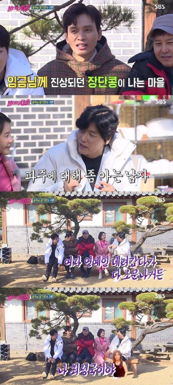 /사진= SBS 예능 \'불타는 청춘\' 방송 화면