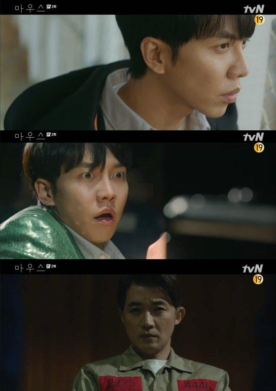 /사진=tvN 수목드라마 \'마우스\' 방송화면 캡처