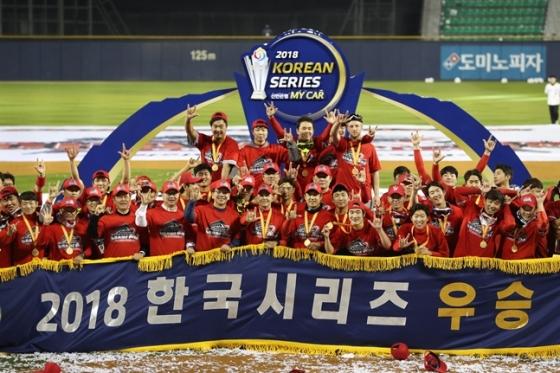 2018 한국시리즈 우승한 SK 와이번스./사진=SK 와이번스