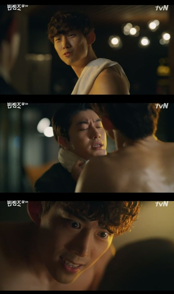 /사진= tvN '빈센조' 방송화면 캡쳐