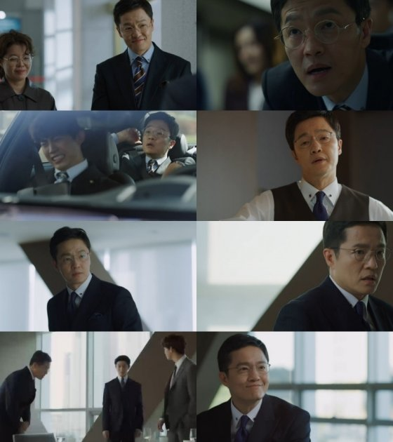 tvN \'빈센조\' 화면 캡처