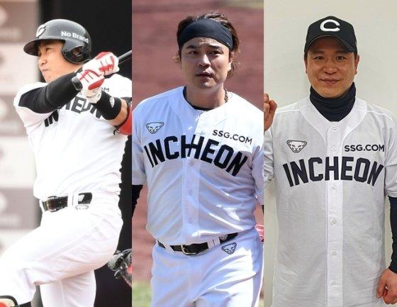 김강민, 추신수, 정상호(왼쪽부터)./사진=OSEN, SSG랜더스