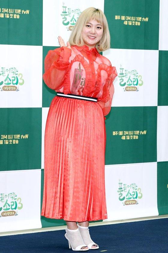개그우먼 박나래 웹 예능 '헤이나래' 2화에서 한 언행으로 '성희롱 논란'에 휘말렸다./이기범 기자 leekb@