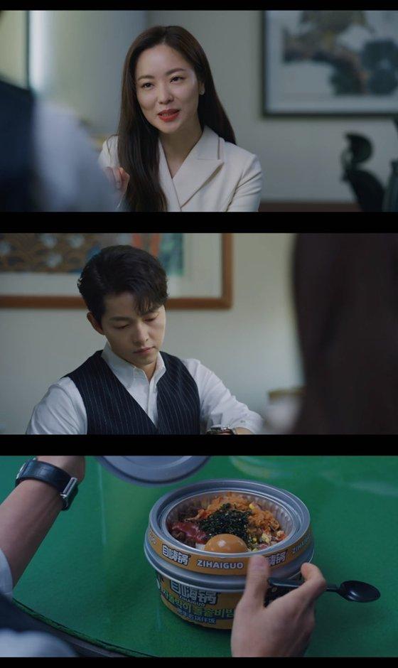 tvN 토일드라마 '빈센조' 8회에서 중국 브랜드 비빔밥이 등장해 논란이 됐다./사진=tvN 토일드라마 '빈센조' 8회 방송 화면 캡처