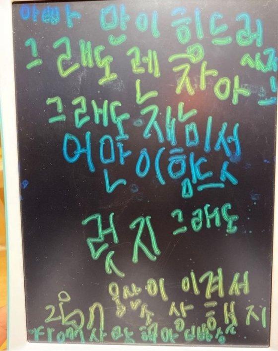 배우 한혜진이 딸 편지에 감동했다. /사진=한혜진 인스타그램 캡처