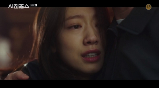 /사진=JTBC '시지프스' 방송화면