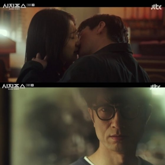 /사진=JTBC 드라마 '시지프스' 방송화면