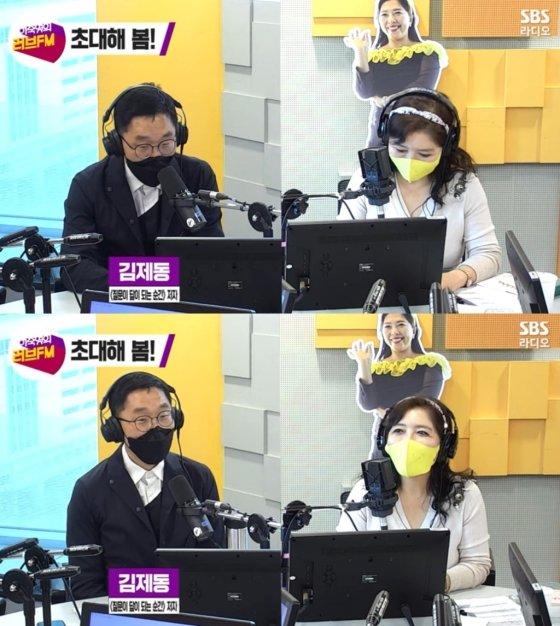 방송인 김제동 / 사진=SBS 러브FM '이숙영의 러브FM' 영상 캡처