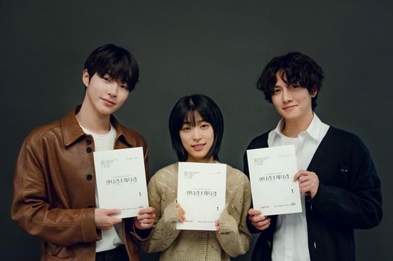 황인엽, 최성은, 지창욱(왼쪽부터) /사진제공=넷플릭스