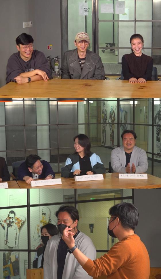 / 사진제공=tvN