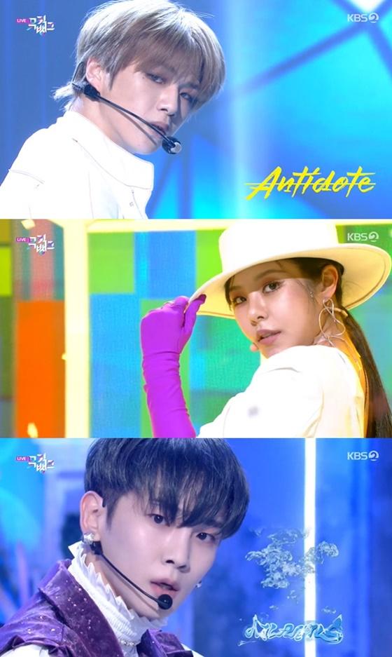 /사진=KBS 2TV '뮤직뱅크 방송화면 캡처