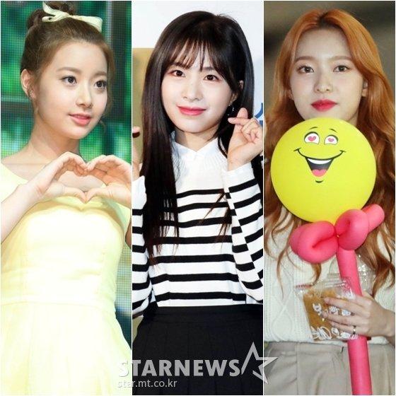 이현주(왼쪽부터), 김채원, 양예나 /사진=스타뉴스