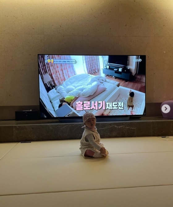 /사진=서효림 인스타그램 캡처
