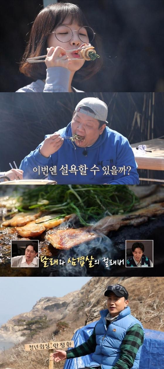쯔양, '달래 삼겹살 25인분' 역대급 먹방 [안사우면 다행]