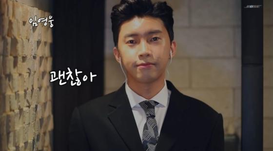 김철민 씨, 임영웅 씨 노래대로 '괜찮아'질 거예요. 건행ㄱ