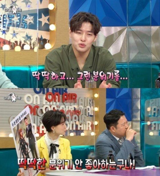 /사진=MBC 예능프로그램 '라디오스타' 영상 캡처