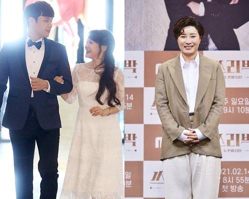 뮤지컬배우 손준호 김소현 부부, 전 골프선수 박세리 /사진=스타뉴스, MBC(박세리)