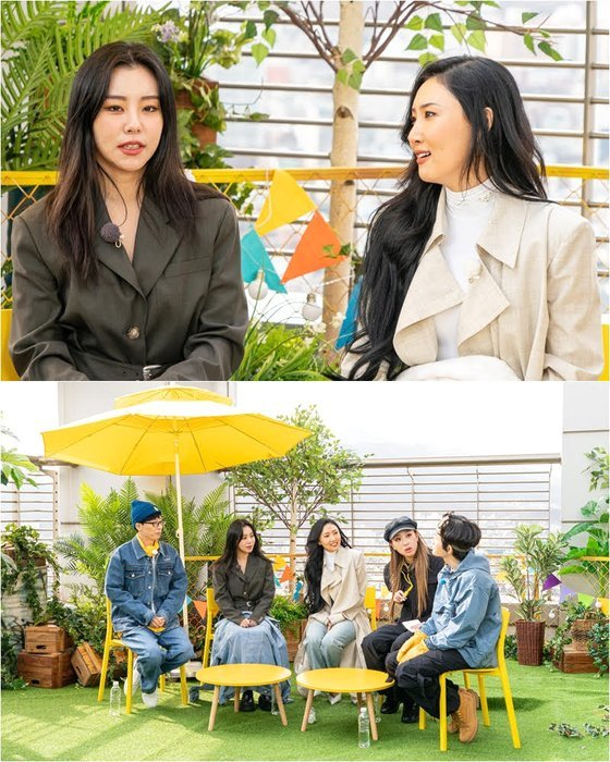 /사진제공=KBS 2TV '컴백홈'