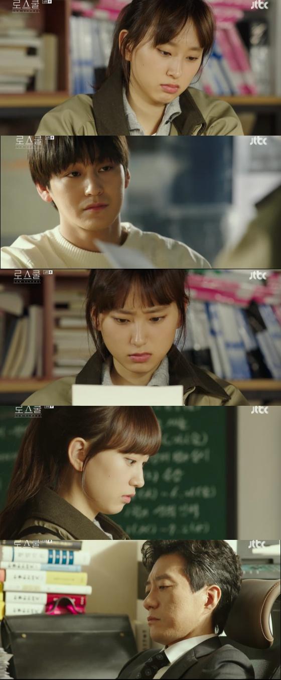 /사진=JTBC '로스쿨' 방송화면 캡처