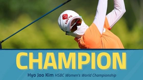 HSBC 위민스 월드 챔피언십에서 우승한 김효주./사진=LPGA 트위터