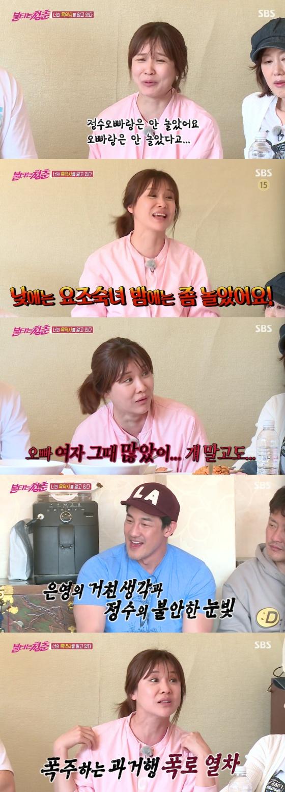 /사진=SBS '불타는 청춘' 방송화면 캡처