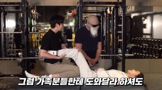 /사진=유튜브 채널 피지컬갤러리 방송화면