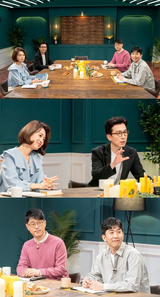 /사진제공=KBS 2TV '대화의 희열3'
