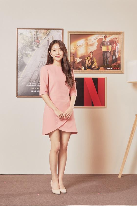 홍승희 /사진제공=넷플릭스