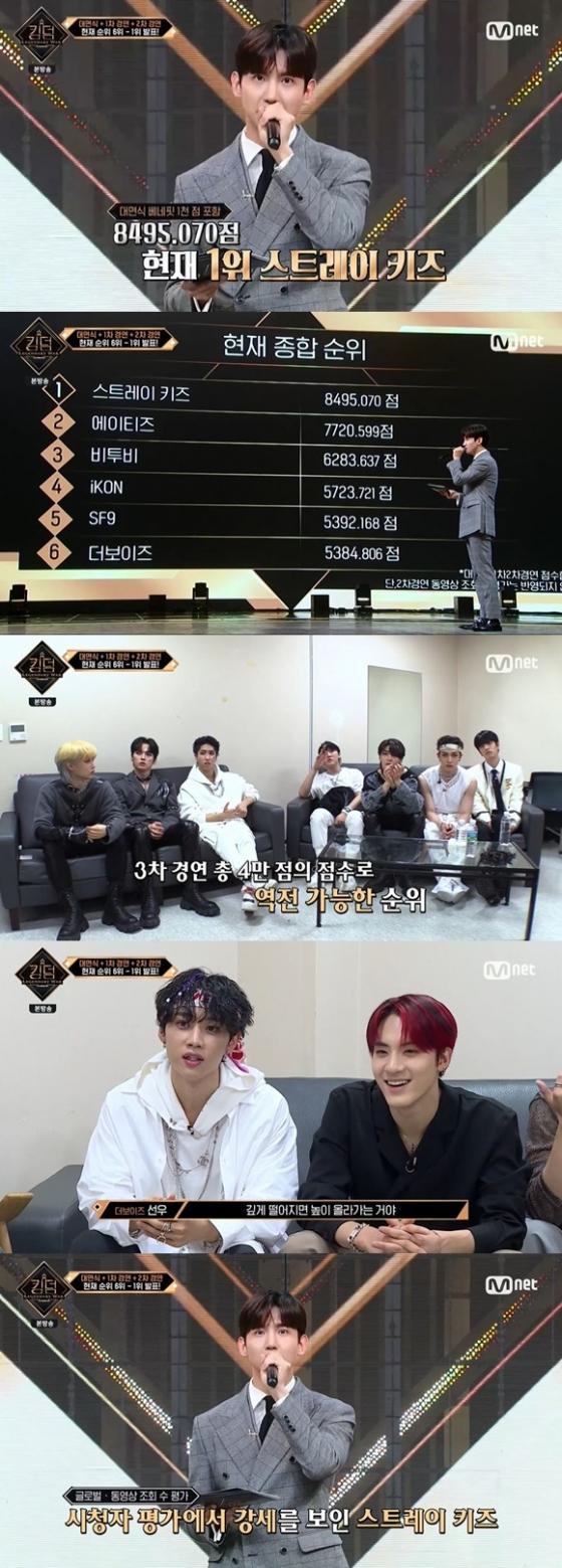 /사진= Mnet '킹덤' 방송 화면