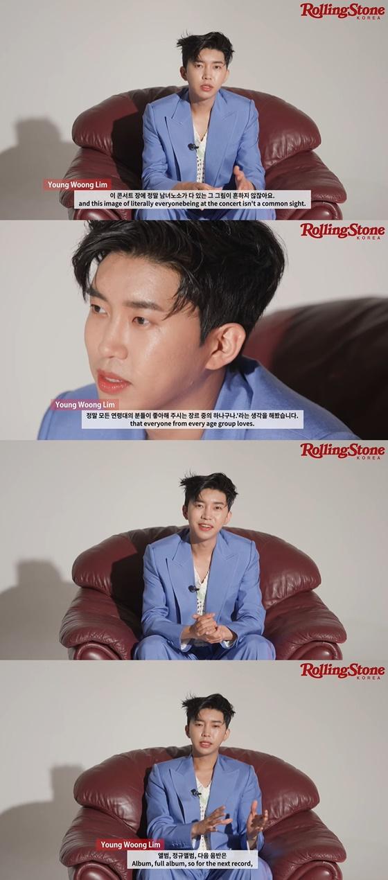 /사진=유튜브 채널 Rolling Stone Korea