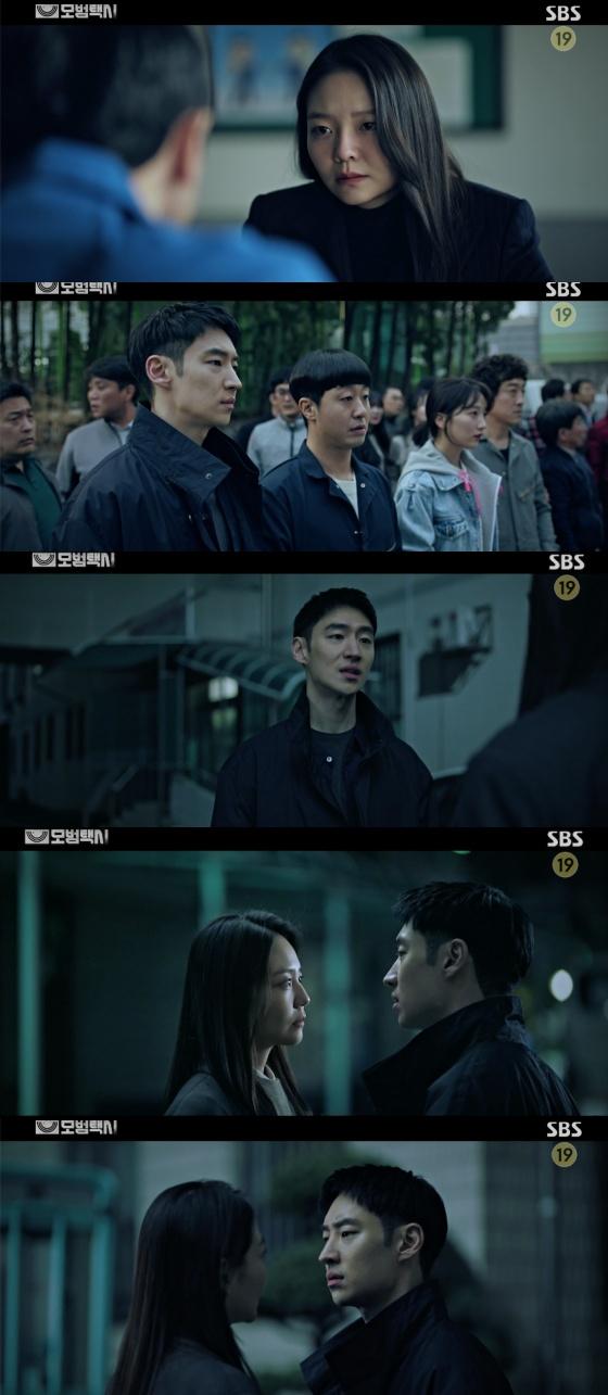 /사진=SBS '모범택시' 방송화면 캡처