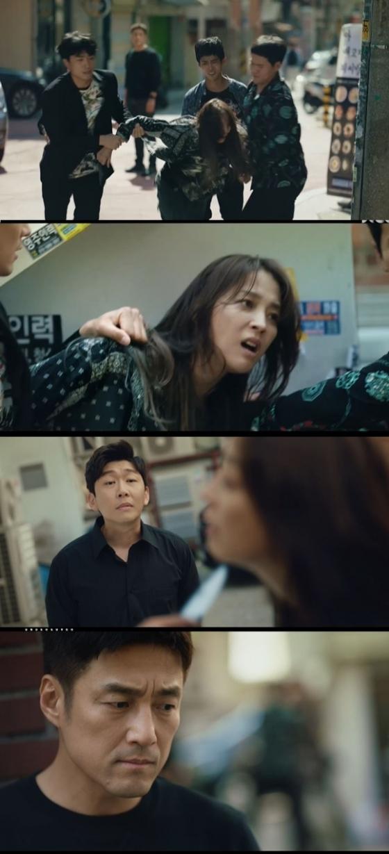 /사진= JTBC '언더커버' 방송 화면