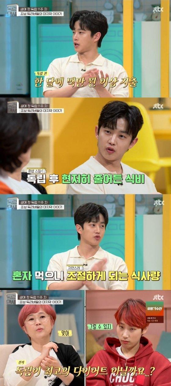 /사진= JTBC '독립만세' 방송 화면