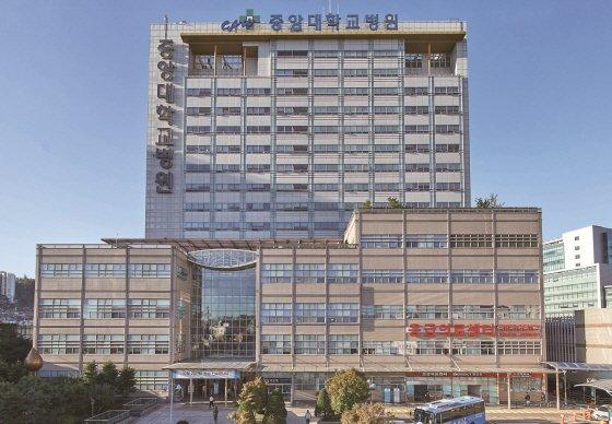 중앙대병원/사진제공=중대